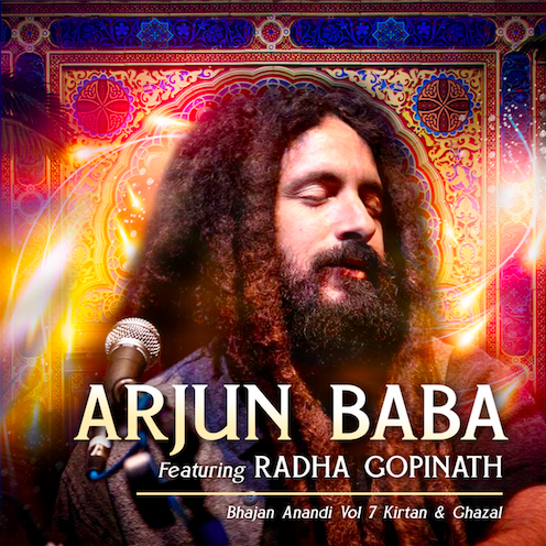 arjun baba vol 7 medium
